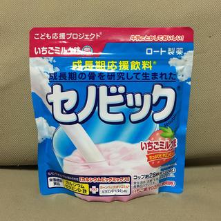 ロートセイヤク(ロート製薬)のセノビック いちごミルク味(その他)