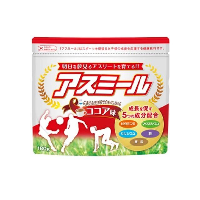 アスミールココア味 180g 30日分 成長飲料 カルシウム ビタミン 鉄   食品/飲料/酒の健康食品(その他)の商品写真