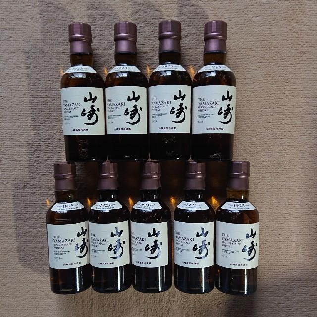 サントリー(サントリー)のサントリー  山崎 180mlのミニボトル 9本 食品/飲料/酒の酒(ウイスキー)の商品写真