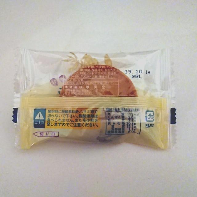 博多お菓子セット‼️ 博多通りもん 5個&博多焼きどうなつ3個 食品/飲料/酒の食品(菓子/デザート)の商品写真