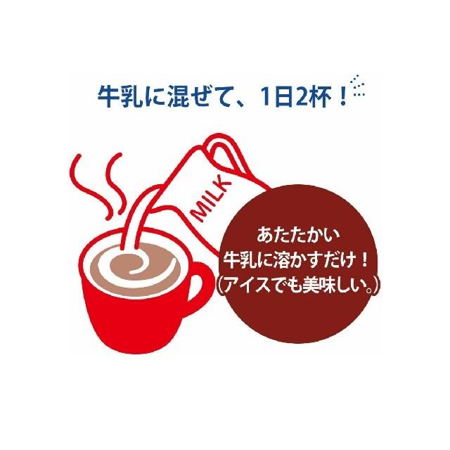 セノビック 成長期応援飲料 ミルクココア味 224g×2   食品/飲料/酒の健康食品(その他)の商品写真