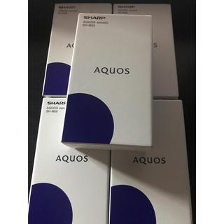 アクオス(AQUOS)のAQUOS sense2 SH-M08 5台 ブラックx2 ホワイトx3(スマートフォン本体)
