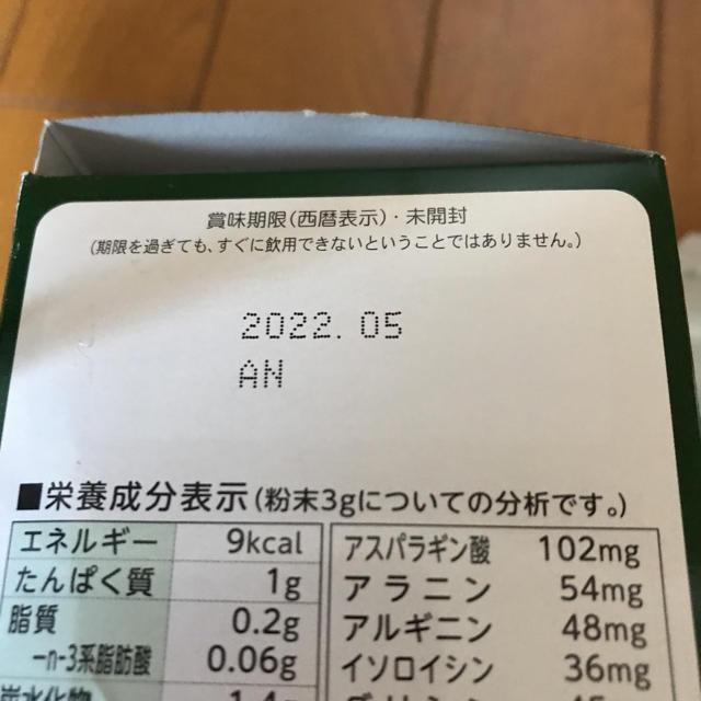 山本漢方製薬 大麦若葉粉末100% スティックタイプ 3g×48包 食品/飲料/酒の健康食品(青汁/ケール加工食品 )の商品写真