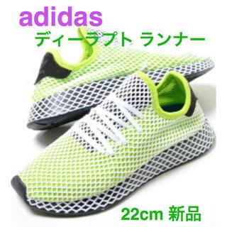 アディダス(adidas)のadidas アディダス ディーラプトランナー イエロー 22cm タグ付新品(スニーカー)