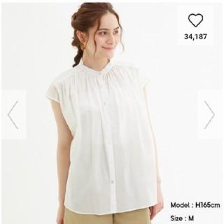 GU - GU ギャザーシャツ