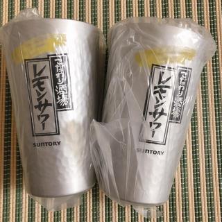 サントリー(サントリー)のこだわり酒場のレモンサワー専用タンブラー 2個セット(タンブラー)
