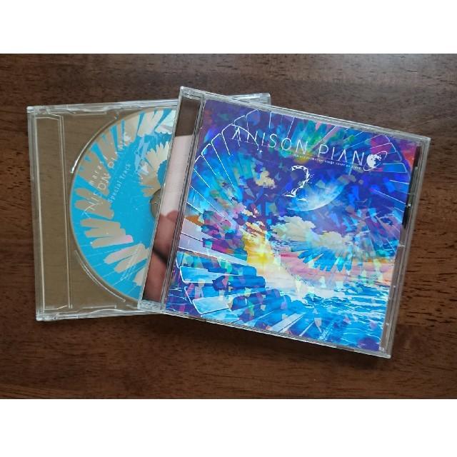 【早期購入特典未開封】ANISON PIANO2 まらしぃ エンタメ/ホビーのCD(ヒーリング/ニューエイジ)の商品写真