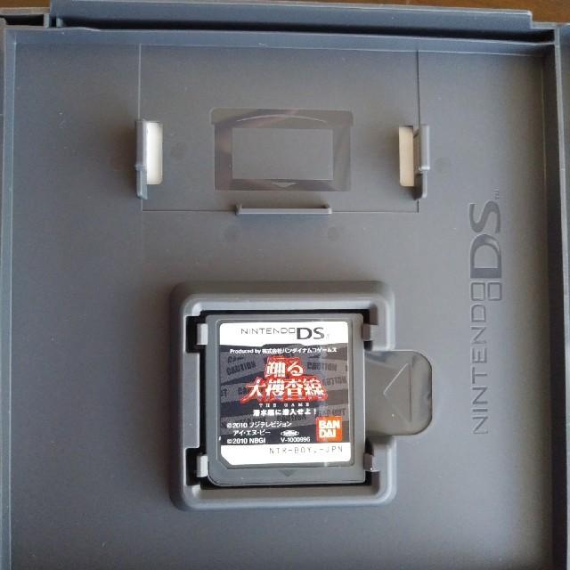 ニンテンドーDS(ニンテンドーDS)の踊る大捜査線 THE GAME 潜水艦に突入せよ! エンタメ/ホビーのゲームソフト/ゲーム機本体(携帯用ゲームソフト)の商品写真