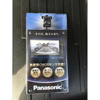 パナソニック(Panasonic)のパナソニック バックカメラ rc90kd (汎用パーツ)
