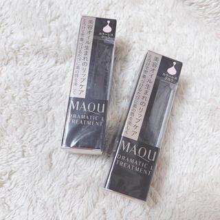 マキアージュ(MAQuillAGE)のマキアージュ ドラマティックリップトリートメント♡(リップケア/リップクリーム)