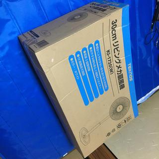 テクノス(TECHNOS)の特売!未開封30cmリビングメカ扇風機送料無料(扇風機)