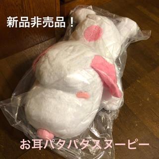 スヌーピー(SNOOPY)の【非売品☆新品タグ付き】 ジャンボ スヌーピー ぬいぐるみ(ぬいぐるみ)