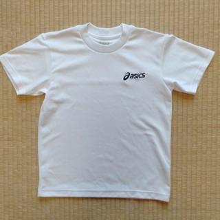アシックス(asics)のアシックス白Tシャツ130(Tシャツ/カットソー)