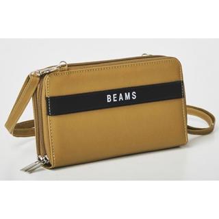 BEAMS - BEAMS ☆おでかけマルチバッグ