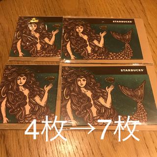 スターバックスコーヒー(Starbucks Coffee)の専用 スターバックス ビバレッジカード 4枚→7枚(その他)
