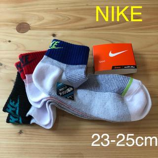 ナイキ(NIKE)の新品 NIKE 靴下 3足セット 23〜25cm ソックス ナイキ(靴下/タイツ)