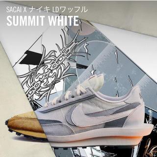 サカイ(sacai)のNike Sacai LDWaffle サミットホワイト 23.5cm(US5)(スニーカー)