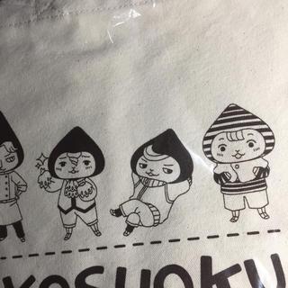 ヘイセイジャンプ(Hey! Say! JUMP)の孤食ロボット     トートバッグ(トートバッグ)