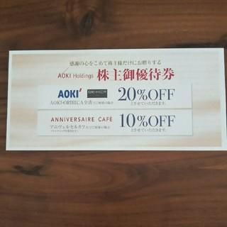 オリヒカ(ORIHICA)のオリヒカ 株主優待券 1枚(ショッピング)