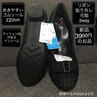 新品 歩きやすいパンプス チェック ブラック黒 リボン ローヒール スニーカー(ハイヒール/パンプス)