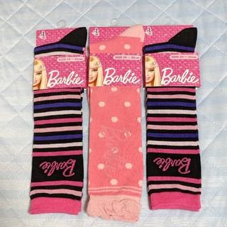 バービー(Barbie)の[新品] Barbie♡ハイソックス 3足セット 19~21cm(靴下/タイツ)