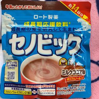 ロートセイヤク(ロート製薬)のセノビック♡ミルクココア味(その他)