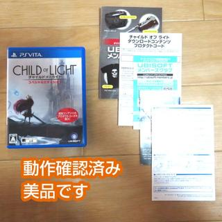 PlayStation Vita - 【美品】PSVita チャイルド オブ ライト スペシャルエディション