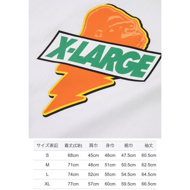 XLARGE(エクストララージ)の増税前に❗️送料込★新品★XLARGE★エクストララージ★ロンT★L★Tシャツ メンズのトップス(Tシャツ/カットソー(七分/長袖))の商品写真