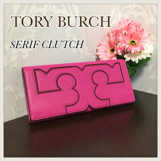 トリーバーチ(Tory Burch)の新品 Tory Burch /CLASSY掲載/ ピンククラッチバッグ(クラッチバッグ)