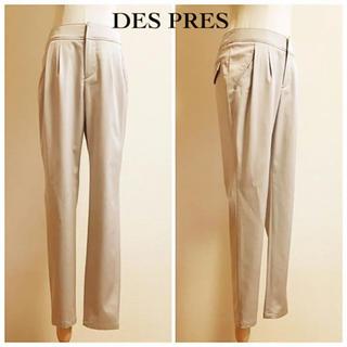デプレ(DES PRES)のDES PRES トリアセテート ポリエステル 9分丈パンツ サイズ00(カジュアルパンツ)
