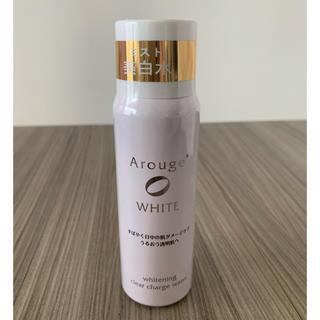 アルージェ(Arouge)のアルージェ ホワイトニング クリアチャージウォーター(化粧水/ローション)