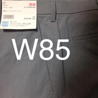 UNIQLO - ユニクロ 感動パンツ 夏スラックス W85