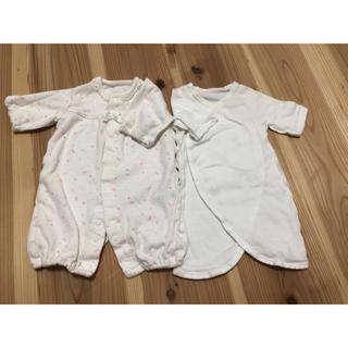 ベルメゾン(ベルメゾン)のベビー 肌着 低体重 未熟児 小さい 40 ベルメゾン(肌着/下着)