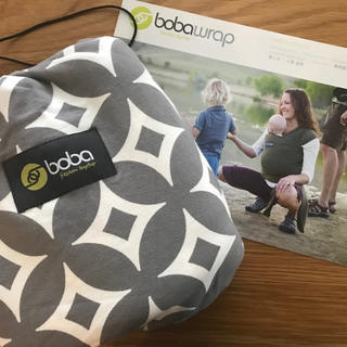 ビームス(BEAMS)の美品 ボバラップ  bobawrap 人気のスターダスト 出産準備(抱っこひも/おんぶひも)