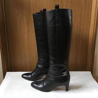 シャネル(CHANEL)のシャネル ブーツ 黒(ブーツ)