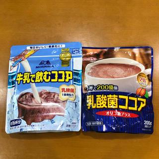 モリナガセイカ(森永製菓)のココア2種(その他)