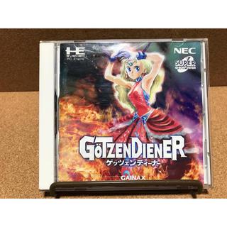 エヌイーシー(NEC)のSCD ゲッツェンディーナー(家庭用ゲームソフト)
