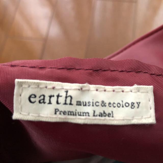 earth music & ecology(アースミュージックアンドエコロジー)のearth トートバッグ レディースのバッグ(トートバッグ)の商品写真