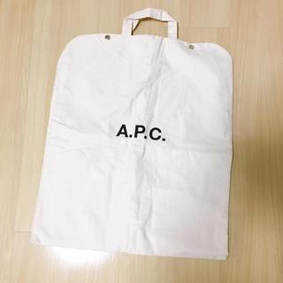 アーペーセー(A.P.C)のa.p.c スーツカバー コートカバー(その他)