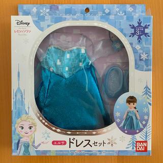 Disney - レミンちゃん 服