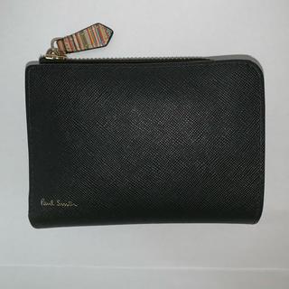 ポールスミス(Paul Smith)のPaul Smith ジップストローグレイン 2つ折り財布(折り財布)
