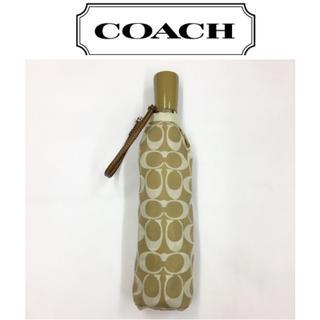 コーチ(COACH)の未使用☆COACH/コーチ☆折りたたみ傘☆F60588☆ピンク、ベージュ系(傘)