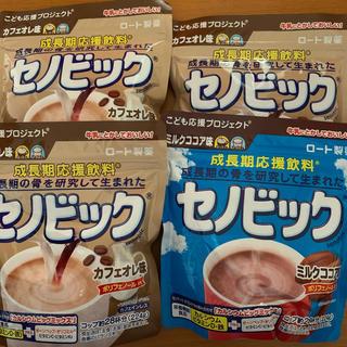 ロートセイヤク(ロート製薬)の セノビック☆カフェオレ味&ミルクココア味4袋セット☆(その他)