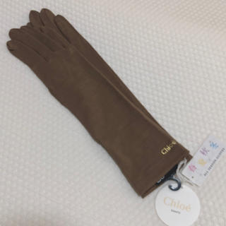 クロエ(Chloe)の新品⭐︎Chloe 手袋(手袋)
