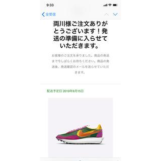サカイ(sacai)のSACAI × ナイキ LDワッフル PINKGREE(スニーカー)