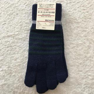 ムジルシリョウヒン(MUJI (無印良品))の無印良品  手袋(手袋)