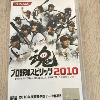 PlayStation Vita - プロ野球スピリッツ2010