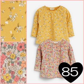 ネクスト(NEXT)の*85*小花柄Tシャツ 2枚組③(シャツ/カットソー)