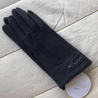 クロエ(Chloe)の新品★Chloe 手袋(手袋)