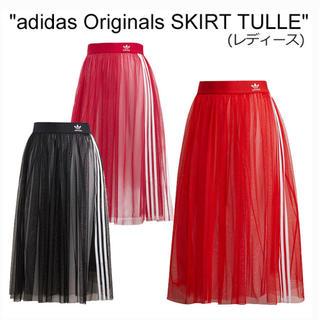 アディダス(adidas)のアディダス スカート ピンク(ロングスカート)